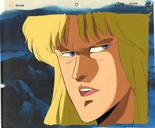 Anime Cel Fist of the North Star #10