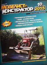 MKR-201510 Modelist-Konstruktor N10 2015 Gaz-69, Do-335, SPM-3 Bear, Cutty Sark