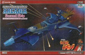 1/1500 HASEGAWA CW08; Space Pirate Battleship ARCADIA - PHANTOM DEATH SHADOW