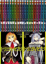 UPS Courier Delivery 3-7 Days to USA. Trinity Seven Vol.1-21 Set Japanese Manga