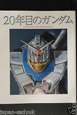 JAPAN Mobile Suit Gundam Art Book: Gundam Regeneration