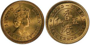 Hong Kong, 1979 Elizabeth II Five Cents, 5 Cents. PCGS MS 66. 4,000,000 Mintage.