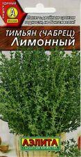 "Thyme ""Lemon"" Russian High Quality"