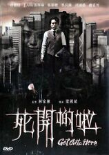 "Alex Lam ""Get Outta Here"" J.Arie  2015 Hong Kong Version Horror Region 3 DVD"