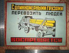 Vintage Primitive Rusty Soviet USSR Metal, Sign Plaque on Security Measures