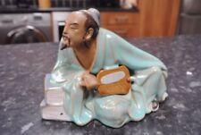 Men, Women & Children Antique Chinese Figurines