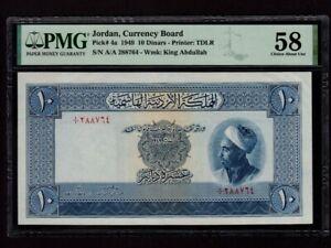 Jordan:P-4a,10 Dinars,1949 * King Abdulla * 1st Issue ! * PMG AU 58 *
