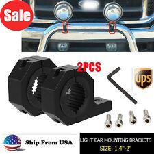 2PCS LED Mount Bracket Light Bar Clamp Roof Roll Cage Tube Offroad Bull Bar ATV