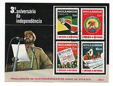 MOZAMBIQUE S/S SAMORA MACHEL PROCLAMAÇAO DA INDEPENDENCIA 1978 (NO GUM)