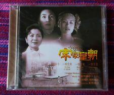 Kitaro ~ The Siong Sisters ( Original Soundtrack) ( Malaysia Press ) Cd