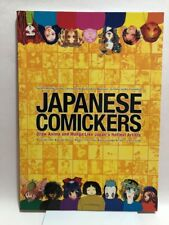 Japanese Comickers #1: Draw Anime and Manga Like Japan's Hottest Artists NEW