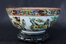 Antique Chinese 1000 Butterfly Bowl - Hand-drawn, Hand-painted, Beautiful Piece!