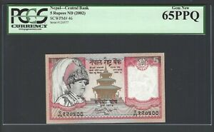 Nepal 5 Rupees ND(2002) P46 Uncirculated Grade 65
