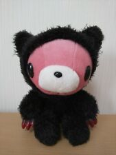"Gloomy Bear Plush Doll CGP-109 Pink Black Devil Halloween 7.8"" Rare Chax GP"