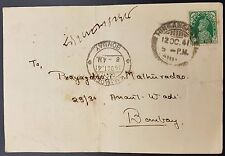 WW2 India KGVI 9 Pies Stationery in Local Language, Hinganghat to Bombay, 1941