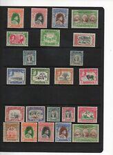 BAHAWALPUR HINGED MINT BETWEEN SG 33 & SG 022 (23)   CAT £44 APPROX