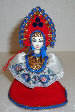 "Beautiful Russian Doll ~ Christmas Ornament ~ 5"" ~ NEW ~ N/R"
