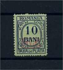 MV RUMAENIEN PORTO 1918 Nr 2 postfrisch (103506)