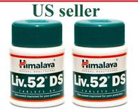 2 Bottles Himalaya Liv52 DS Liver Repair Dyspepsia Cold Stomach problems Liv 52
