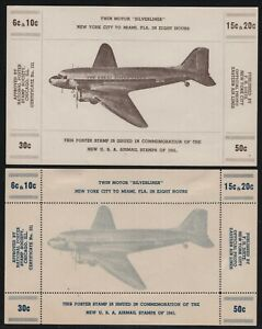 4 S/S issued in Commemoration for the New U.S.A.  Air Mail Stamps of 1941