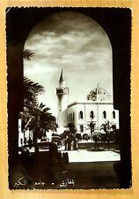 Grande Moschea Mosque Benghazi Kingdom of Libya Photo Postcard Islam posted 1954