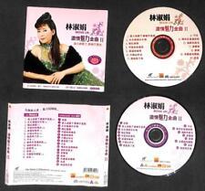 Taiwan Bessie Lin & Stylers Band 林淑娟 浓情魅力金曲 II  Rare Singapore CD+ VCD FCS8269