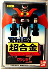Bandai Soul of The Chogokin GT-01 Mazinger Z Figure