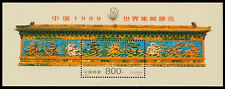 China Prc Sc# 2968 1999-7M China '99 World Philatelic Exhibition S/S