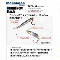 Megabass Lure SPIN-X Pearl Orange F/S from JAPAN
