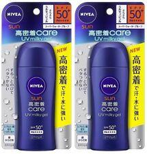 2 pcs Kao NIVEA SUN High Adhesion Care UV Milky Gel SPF50+ PA++++ 80g from Japan