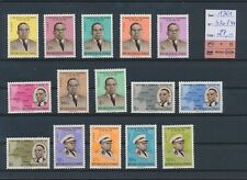 LM12927 Congo 1961 anniversary independence fine lot MNH cv 27 EUR