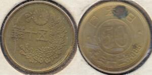 Japan 1948 50 Sen Y-68 Brass cherry blossom UNC (spot) - US Seller