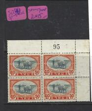 THAILAND (P2207B) COW  50 ST  SC 249 SHEET NR BL OF 4 STAMPS  MNH