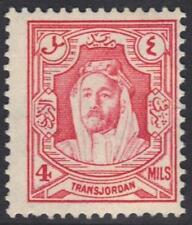 JORDAN 1939 4 MIL K ABDULLA PERF 131/2 SG 197a LIGHT HINGED CAT VALUE £95 V RARE