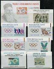 KOREA  LOT OF SOUVENIR SHEETS MINT NEVER HINGED
