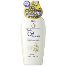[SHISEIDO SENKA] Perfect Body Oil Essence FRAGRANCE FREE Body Lotion 200ml NEW