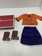 American Girl Julie's Casual Outfit - New In Box