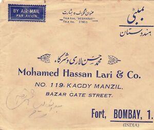 Dubai Postal History