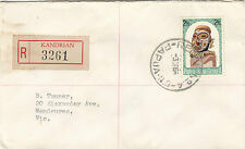 Stamp Papua New Guinea 1965 cover sent registered KANDRIAN RELIEF No 4 postmark