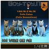 Mr. Z MRZ036 FC002 1/6 House Cat Model Animal Felis Catus Figure 12' Cat Figure