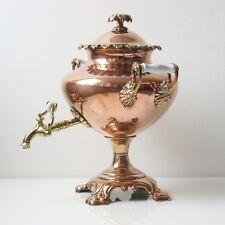 Rare Antique Red Copper Brass Empire Samovar Hot Water/Tea Coffee Urn