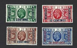 MOROCCO AGENCIES 1935 GEORGE V SILVER JUBILEE O/PT 'MOROCCO AGENCIES' £27+ MNHU