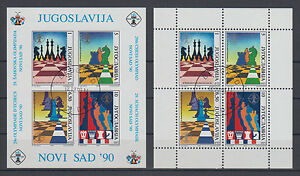 Yugoslavia chess olympiad in Novi Sad 2 mini sheets 1990 USED