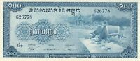 Vintage Cambodia Banknote Choice UNC 100 Riels 1956-1972 Pick 13b US Seller
