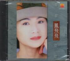 Feng Fei Fei / 鳳飛飛 - 浮世情懷