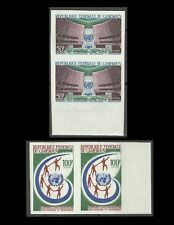 Cameroon 6th Anniversary of United Nations Admission Imperfs Proofs Pair ** 1966