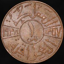More details for 1938   iraq ghazi i 1 fils   bronze   coins   km coins