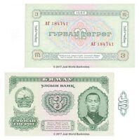 Mongolia 3 Tugrik 1983 P-43 Banknotes UNC