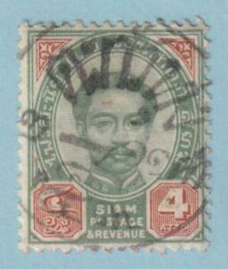 THAILAND 14  USED - NICE SON CANCEL - NO FAULTS VERY FINE!