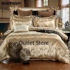 2/3/4pcs Luxury Jacquard Queen King Duvet Cover Set Imitation Silk Bedding Sets